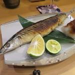片町 弥ひろ - 秋刀魚塩焼き