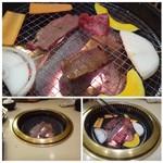 清香園 - 炭火で焼きます。