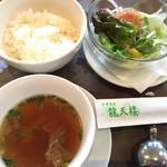 Ryuutenrou - このサラダとスープ、侮るなかれ