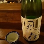ソラマメ食堂 - 風の森 秋津穂 純米