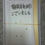 61236241 - 8個入り容器(2017.1)