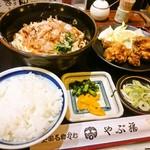 やぶ福 - 三河セット