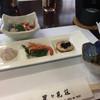 星ヶ見荘 - 料理写真: