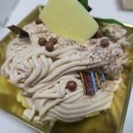 トト洋菓子店 - メレンゲモンブラン