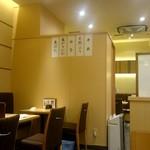 築地寿司清 - テーブル席