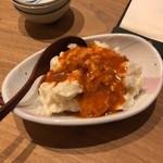 Urano matsusuke - ポテトサラダ(ウニ醤油ソース)