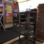 キャロット - 昔ながらの喫茶店みたいな店内