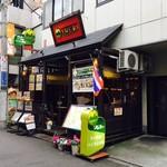 61241888 - タイ&ベトナム料理の名店!