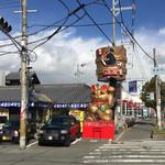 釜盛 - 国道1号線の京都方面。ひときわ目立った金の招き猫があって車もたくさんとまっているので、すぐにわかります。