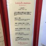 Restaurant μ - μ(ミュー)(神奈川県川崎市中原区今井南町)