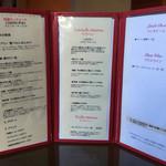 Restaurant μ - μ(ミュー)(神奈川県川崎市中原区今井南町)メニュー