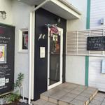 Restaurant μ - μ(ミュー)(神奈川県川崎市中原区今井南町)外観