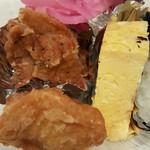 おむすびきゅうさん - 唐揚げ&卵焼き 190円