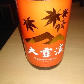 ◇◇地酒◇◇