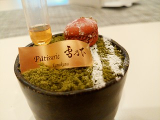 Patisserie 雪乃下  鎌倉本店