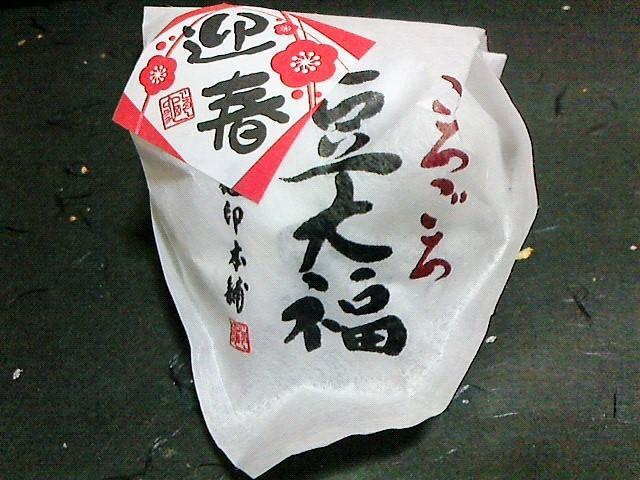 亀じるし 鹿嶋チェリオ店 name=