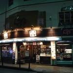 豚しゃぶ専門店 我那覇豚肉店 - ゆいれーる美栄橋駅すぐです