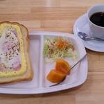 Bakery cafe Gift - ブレンドコーヒー(400円)、モーニング・お月見トーストセット(お飲み物代+100円)