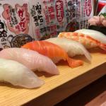 Tokuchan - 寿司七貫盛り