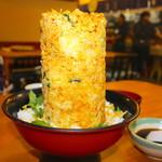 魚河岸 丸天 - 海鮮かき揚げ丼 1100円