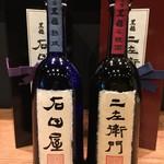 とりの炭家 - 黒龍最高峰の日本酒!