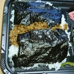 61257838 - 海苔と鶏そぼろ飯