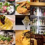 EAT Beat - 5000円飲み放題コース貸切