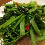 リム ロス タイ - 空芯菜と青菜の炒め \1,080(税込)