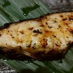 魚の旨い店 - 【料理】銀だらの西京漬け