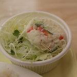 サミー食堂 - ポテチサラダ100円