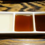 七輪焼肉岩勝 - タレ