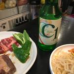 焼肉希望 - 韓国焼酎「C1」にチェンジ!