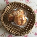 61268449 - 手作りパンです。