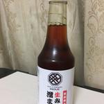 味噌屋 鎌倉 Inoue - 味噌溜まり