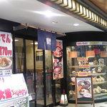 名代 富士そば - 左側に券売機がある