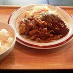 有明食堂 ビアホフ - 生姜焼き&バーグ定食