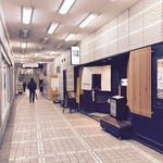 ふくいや - 豊田市駅下にあります。