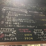 61273544 - 黒板メニュー!