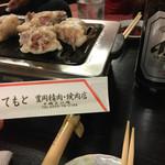 豊岡精肉焼肉店 -
