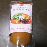 61274967 - 本場四川担々麺のタレ(450円)