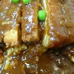 笑楽亭 - デミカツ丼(アップ)