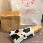 ボン クール - 角食パン1斤(320円税込)、ビエノワミルク(190円税込)17.1月