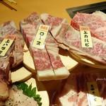 ギュウガテイ - 2016年10月 上焼肉Set【3850円】の上段