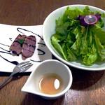 ビストロ サミュゼ - 前菜