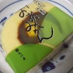 浜松文明堂 - 料理写真: