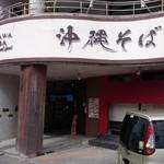 Hanakina - Ⓟは店の前と地下にも有