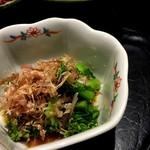 えんざ - 菜の花の辛子和え