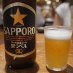 えんざ - SAPPOR黒ラベル
