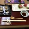 Ashikagaimari - 料理写真:用意してある刺身達先付け