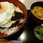 津々井 - ハンバーグ丼